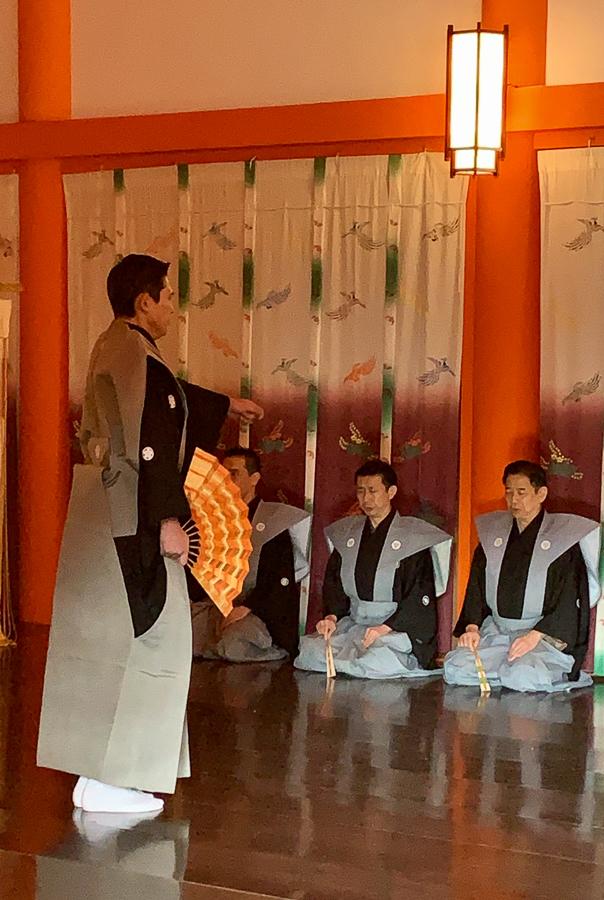 Traditional Japanese Dance, Kyoto, Japan, ©2020, Cyndie Burkhardt.