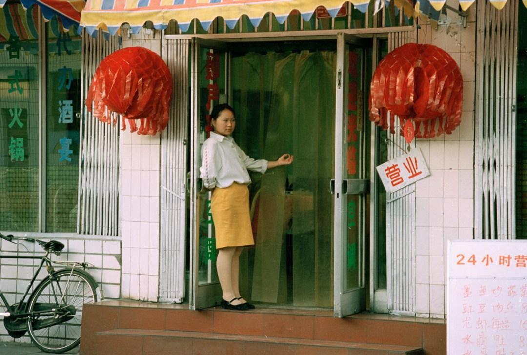 Beijing, China ©Cyndie Burkhardt.