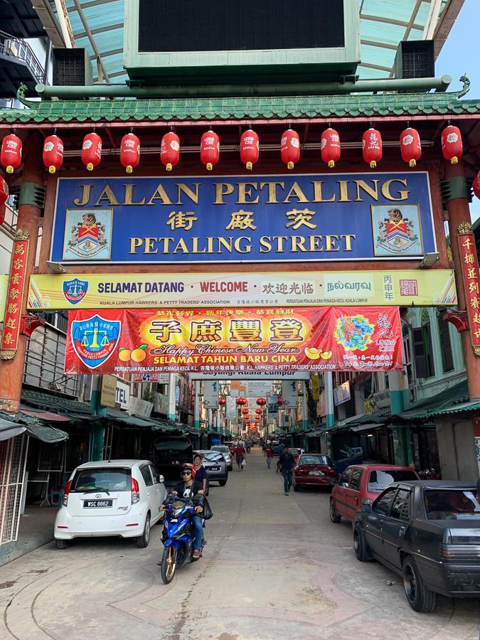 Petaling Street, Kuala Lumpur, Malaysia, ©2020, Cyndie Burkhardt.
