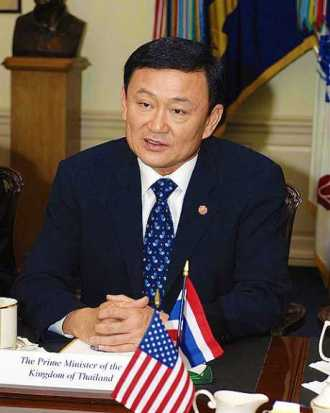 2005 File Photo: Opponents of the planned royal decree for former Thailand prime minister Thaksin Shinawatra say it makes a joke of the Thai judicial system. Photo: Courtesy US DoD - Helene C. Stikkel