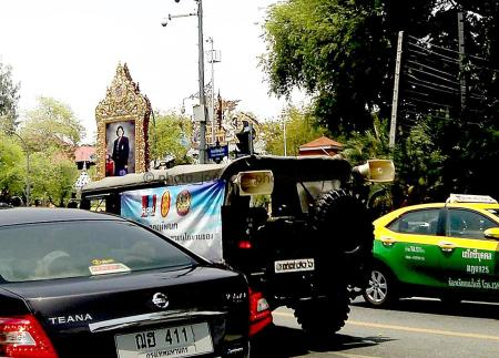 Military trucks with speakers travelled around Bangkok & provincial streets broadcasting the governments six month achievements