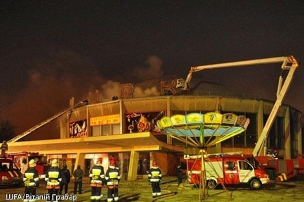 Пожежа у Львіському цирку 22 березня 2011 року
