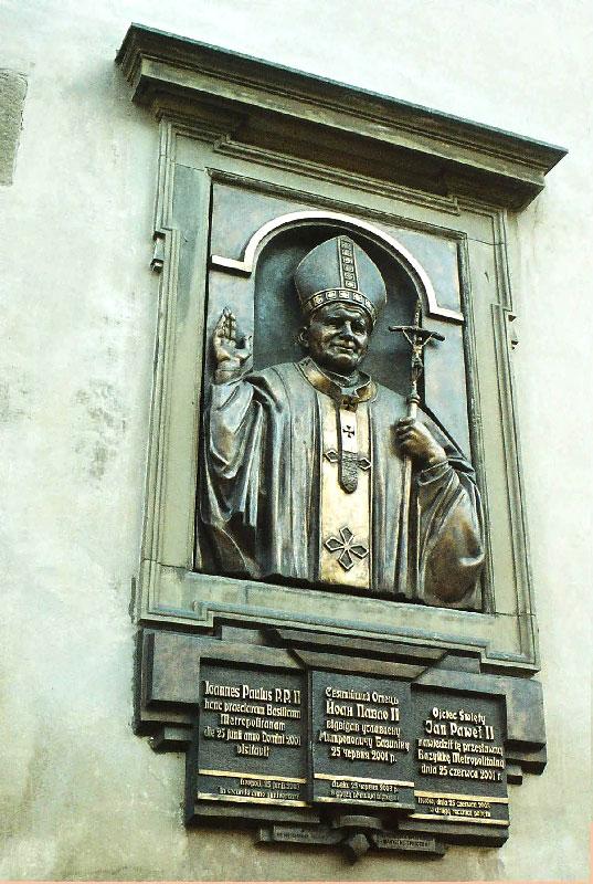 Костел Успення Матері Божої у Львові