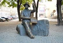 Пам'ятник Никифору Дровняку у Львові