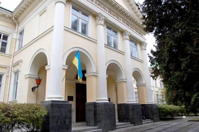 Львівська Національна Наукова бібліотека імені Василя Стефаника