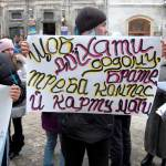 Акція протесту проти трансфортної реформи у Львові 17 січня 2012 року на площі Ринок