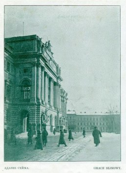 Приміщення сейму(тепер Львівський Національний Університет)