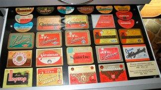 Пивні етикетки в найуспішніший період роботи пивоварні в радянський час (1960-1970)