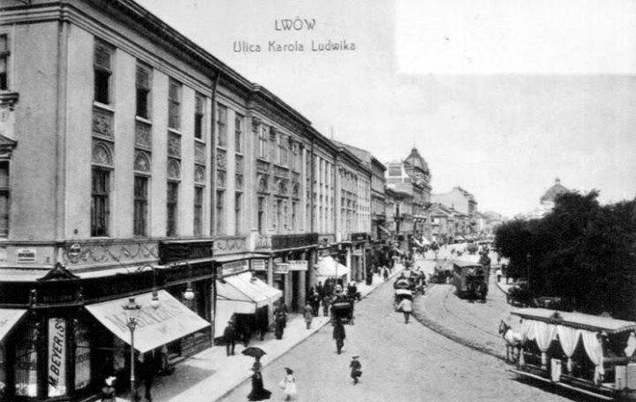 Стара листівка з зображенням Львова