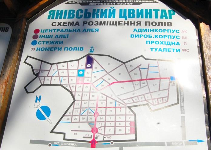 Схема розміщення полів на цвинтарі
