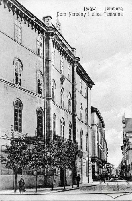 Народний дім, 1908-1912 рр.
