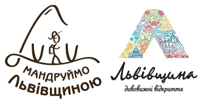 Старий і новий логотипи Львівщини