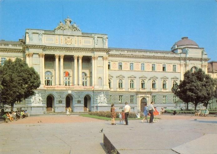 lviv_1984 (5)