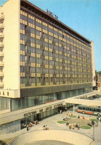 lviv_1984 (7)