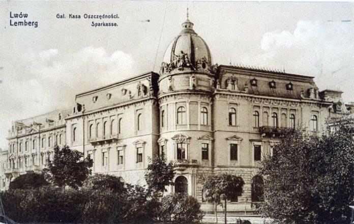 Музей етнографії та художнього промислу інституту народознавства НАН України