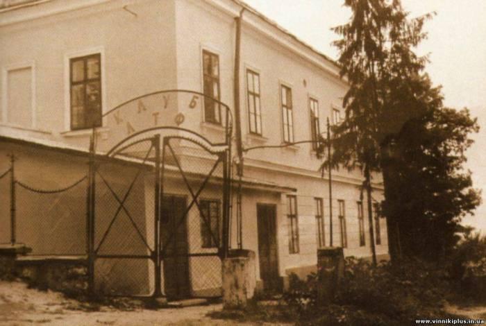 Клуб ЛТФ,  50-і роки ХХ ст.