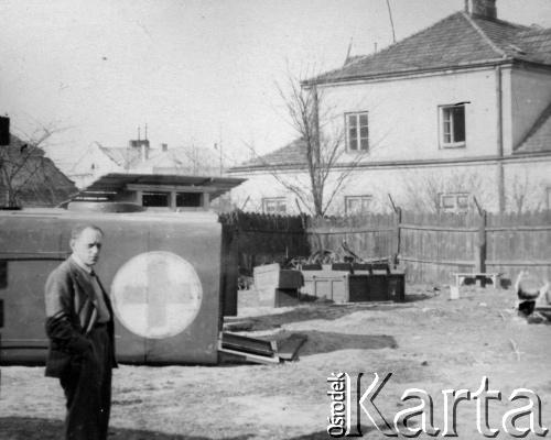 1939. Автотракторний ремонтний завод
