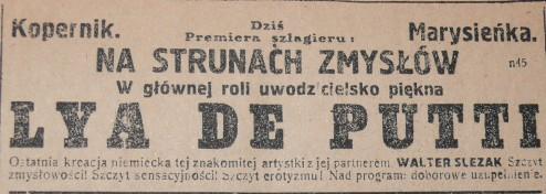 """Рекламне оголошення кінотеатрів """"Коперник"""" та """"Марисенька"""", газета """"Słowo Polskie"""", 3 січня 1927 року"""