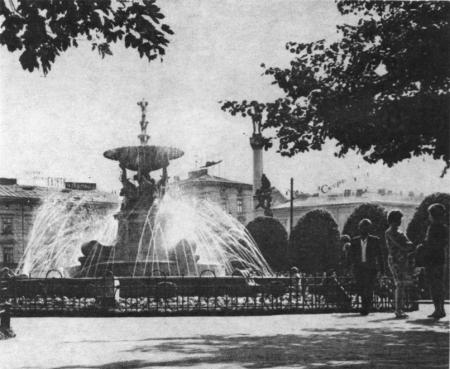 lviv_1974_38