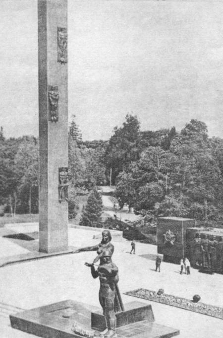 lviv_1974_54