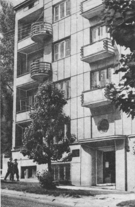 lviv_1974_59