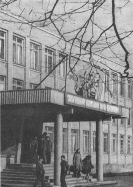 lviv_1974_69