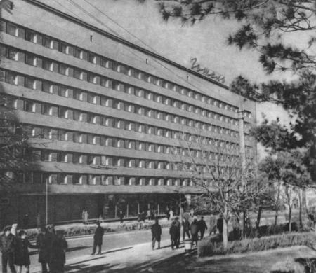 lviv_1974_76
