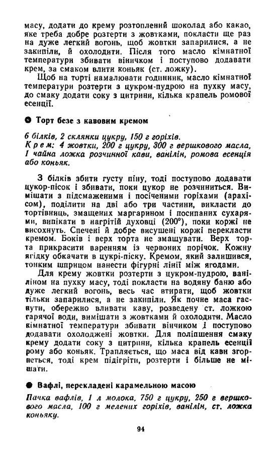 novyy_rik_tsvek (16)