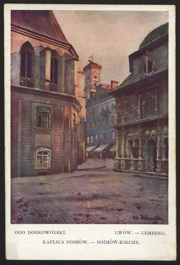 Каплиця Боїмів, 1915