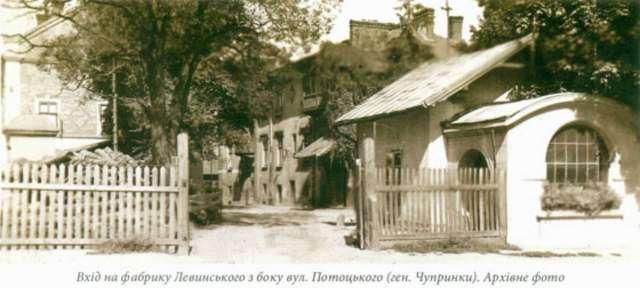 Фабрика кахлевих печей на вул.  Кшижовій у Львові, поч. XX ст.