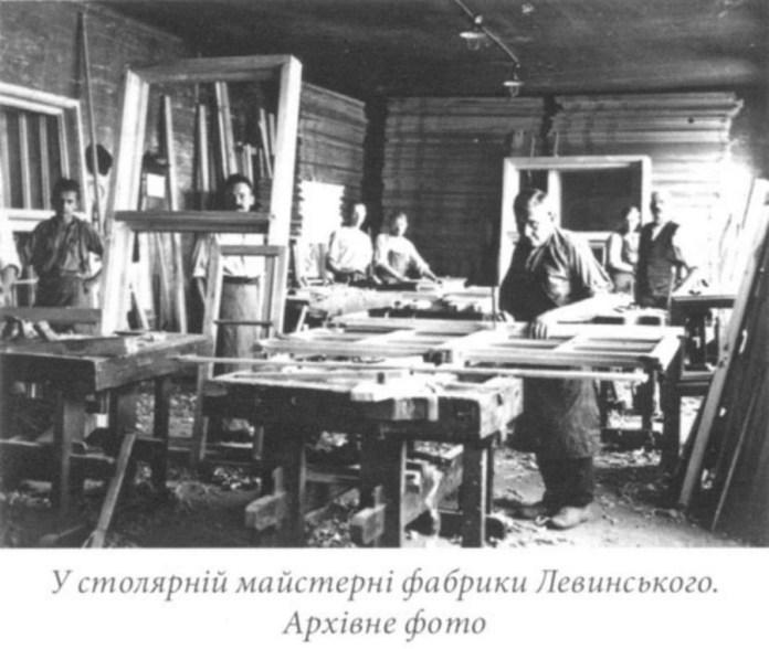 Столярний цех фабрики Левинського, фото поч. XX ст.