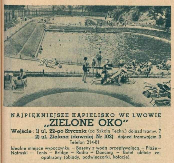"""Реклама купальні """" Зелене око """", 1930 - ті роки"""