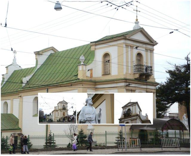 Храм святих Апостолів Петра і Павла