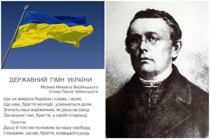 Михайло Вербицький - автор музики, відомої всьому світу