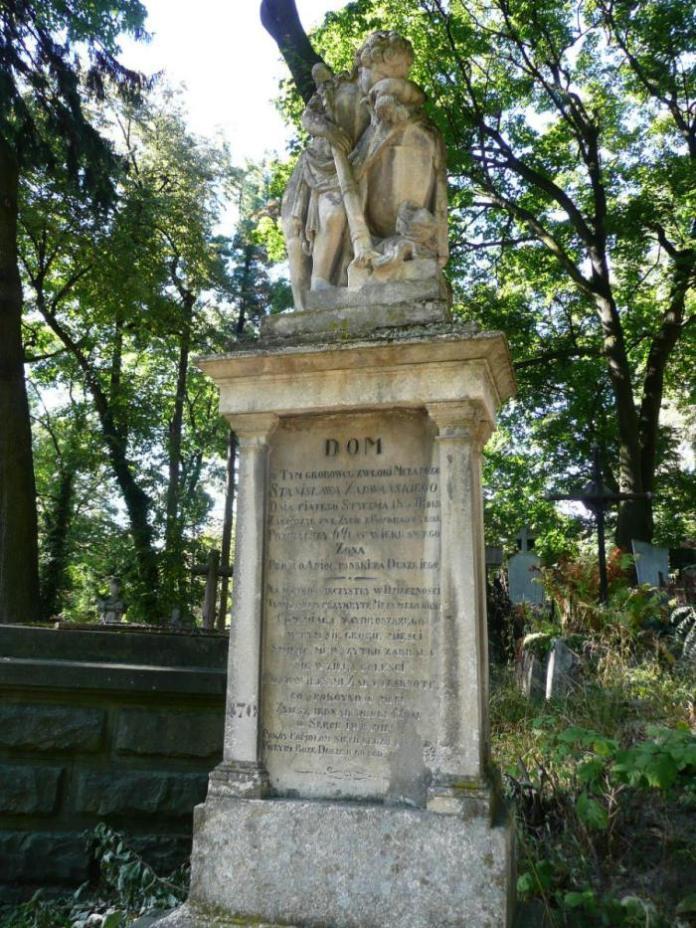 Надгробок на могилі надгробок Станіслава Зарванського (поле №15 на Личаківському цвинтарі)