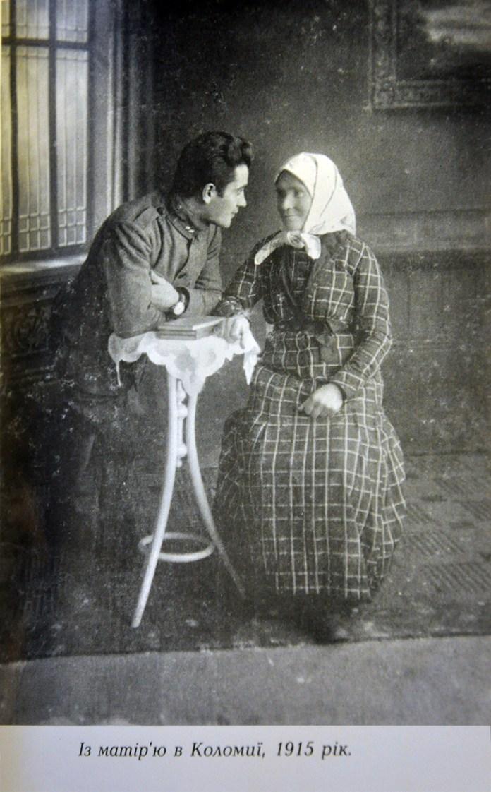 Александр Гранах з матір'ю в Коломиї, 1915