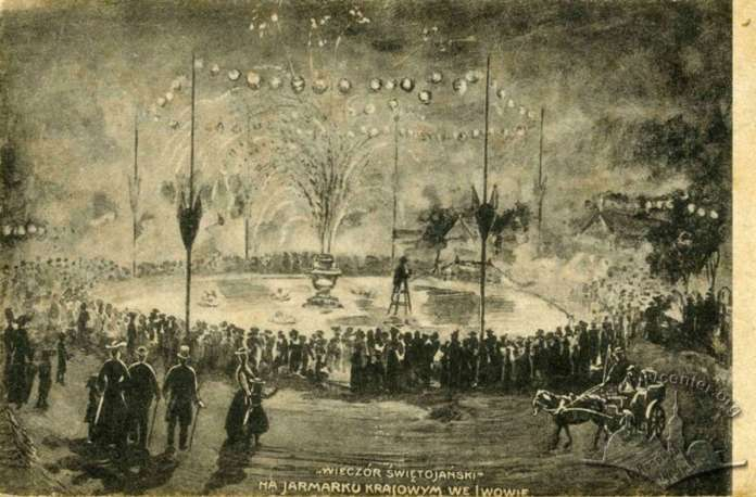 Світлове дійство на ярмарку у Львові, поштівка, бл. 1906 - 1909 рр.