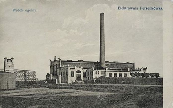 Електростанція на Персенківці, загальний вигляд