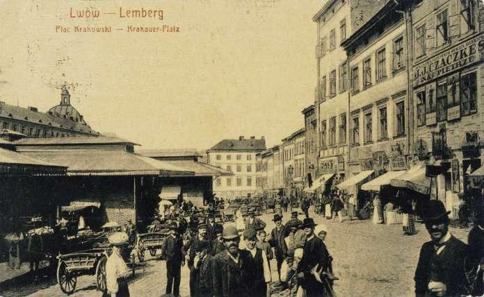 Фрагмент торговиці зі східного боку, поштівка, поч. XX ст.