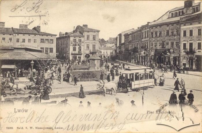 Кінний трамвай на пл. Ярослава Осмомисла, поштівка, 1904-1905 роки
