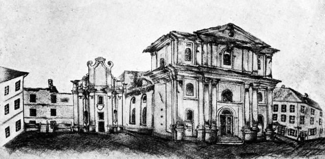 Перший монастир тринітаріїв на Краківському передмісті, там, де нині Преображенська церква