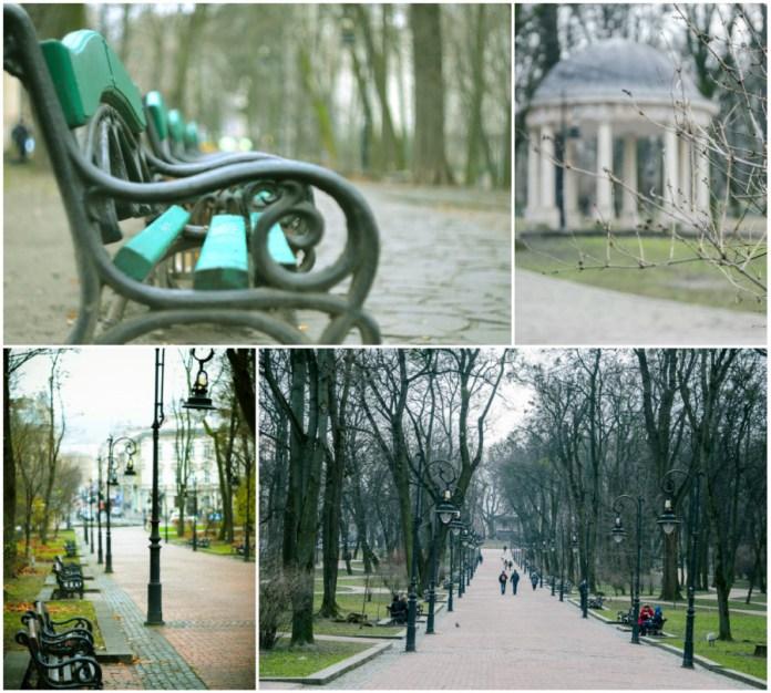 парк ім. Франка