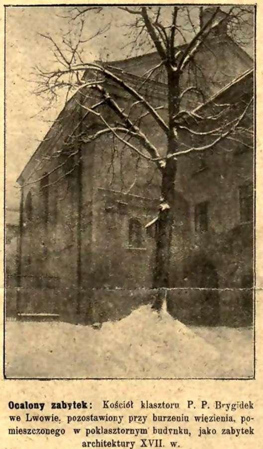Костел Святого Апостола Петра ордену Бригідок. Фото 1913 року