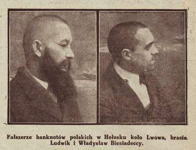 Брати Бесядецькі з Голосків під Львовом - фальшувальники банкнот. Фото 1925 року