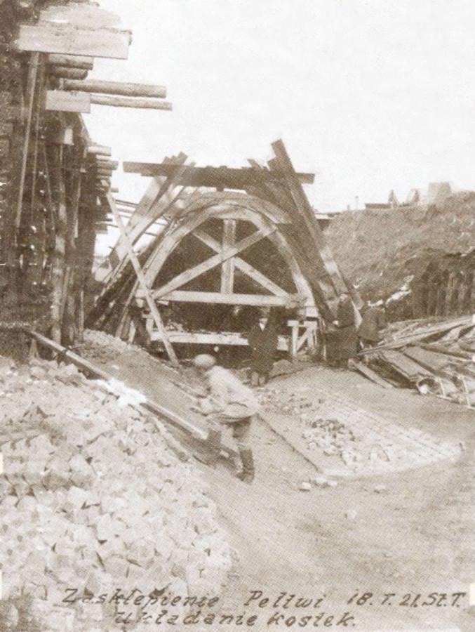 Засклепіння Полтви у районі нин. пр-ту Чорновола. Фото 1921 року