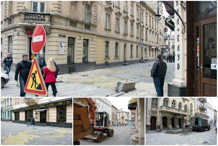 Вулиця Леся Курбаса у Львові стане пішохідною