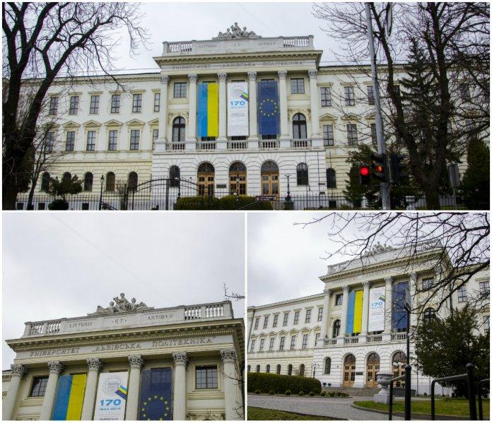 Перший у Україні вищий навчальний заклад технічного спрямування
