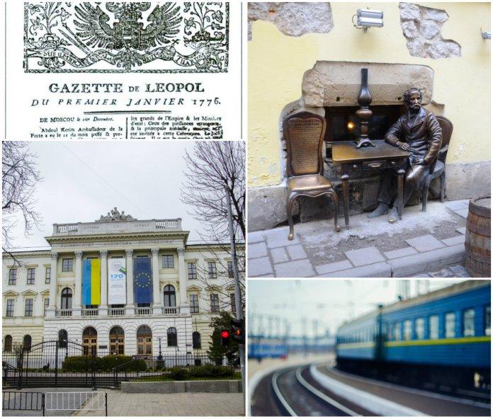 Топ-5 українських першостей, що відбулись у Львові