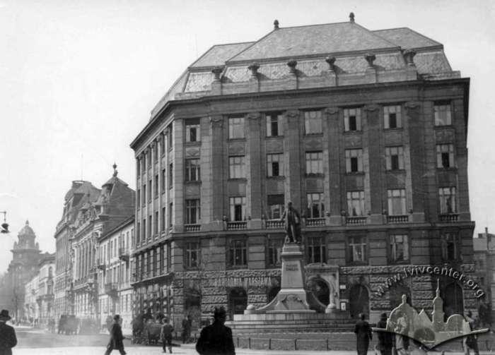 Площа у 1930-х роках