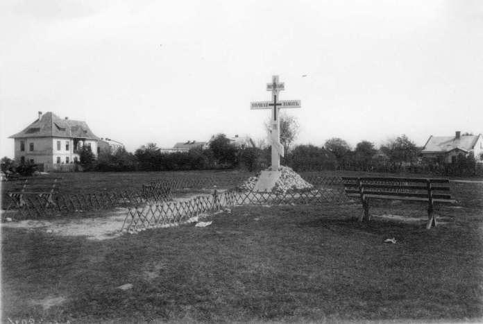 Поховання російських військових на Верхньому Личакові. Фото 1915 року